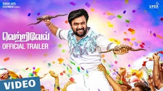Vetrivel Official Theatrical Trailer