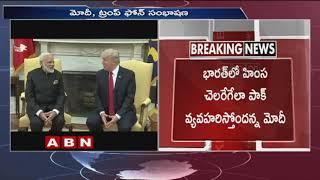 Telephonic conversation between PM Narendra Modi and Donald Trump over Kashmir situation