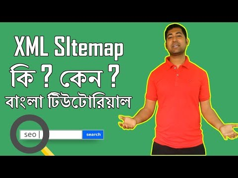 Search Engine Optimization SEO Bangla Tutorial - What is XML Sitemaps? How to Create XML Sitemaps