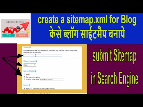 How to Generate and Submit Sitemap to Google & Bing in Easy Way : SEO in Hindi