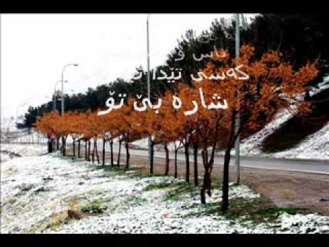 Xalil Mawlanayi-sHi3ry Naly.wmv