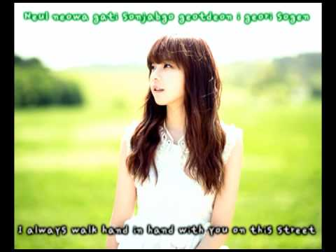 Juniel - Everlasting Sunset