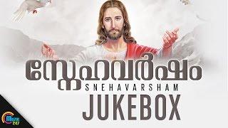 Snehavarsham || Christian Devotional Songs | Muzik247 Official