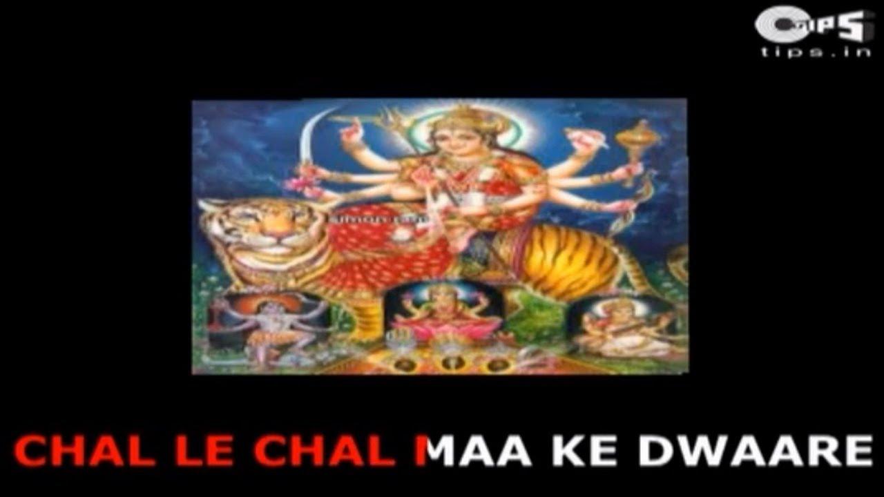 Swagat Sherawali Ke Pawan Singh Mp3 Free Download