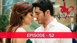 Pyaar Lafzon Mein Kahan Episode 52
