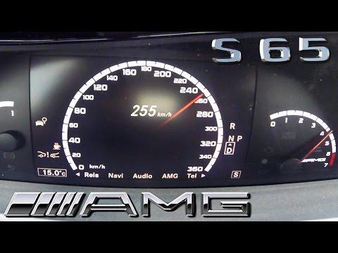 Mercedes Benz S65 AMG Acceleration Top Speed 6.0 V12 BiTurbo 630 HP / 1000 NM