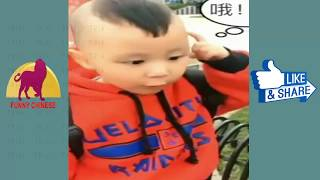 TRY NOT TO LAUGH VIDEOS For China Funny Videos 2018 (P22) | Funny Chinese