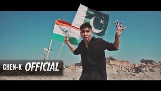 CHEN-K - Rona Mat Maa (Official Video) || Urdu Rap
