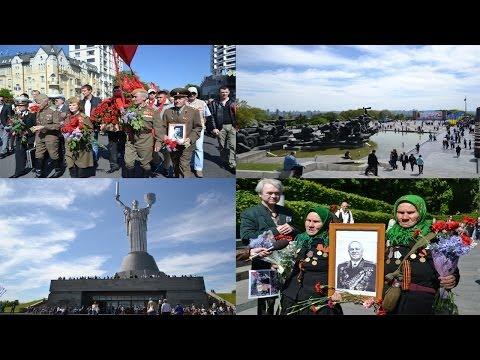 День победы в киеве: знамена победы, коммунисты, георгиевские ленты, регионалы, со
