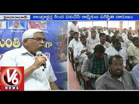 T JAC Chairman Kodandaram speech on Telangana State formation - Hyderabad
