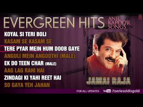 Anil Kapoor Hit Songs | Jukebox | Evergreen Hits | Part - 3 video