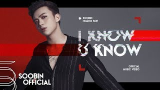 SOOBIN HOÀNG SƠN   I KNOW YOU KNOW   Official MV