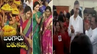 Bathukamma Celebrations 2017 at Telangana Bhavan and Siddipet