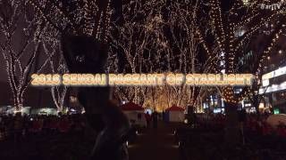 2016SENDAI光のページェント【サンタパレード】/ Sendai Pageant of Starlight 2016 (Santa Parade)