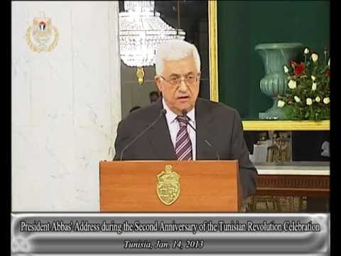 President Abbas' Address during the Second Anniversary of the Tunisian Revolution Celebration