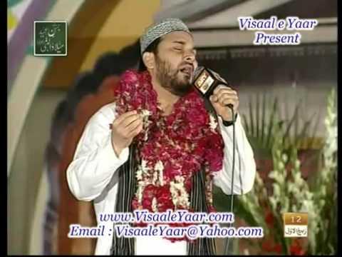 Urdu Naat(Teri Jaliyon K Nechy)Ali Haider In Qtv.By Visaal
