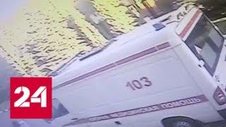 В районе Лефортово из закрытой машины спасли годовалого ребенка - Россия 24