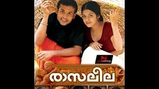Rasaleela - Rasaleela 2012: Full Malayalam Movie
