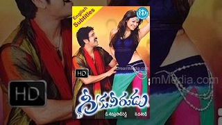 Greeku Veerudu - Greeku Veerudu HD (2013) || Telugu Full Movie || Nagarjuna - Nayantara