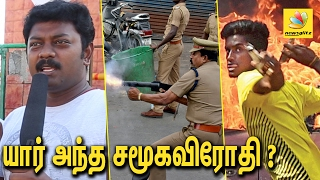 Public Opinion on Jallikattu Protest and Violences