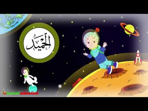 download lagu ASMAUL HUSNA  - Lagu Anak Indonesia - gratis