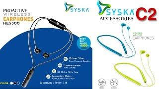 Best Budget Syska Wireless Earphones | Syska REVERB C2 | Syska Proactive Earphones HE5300.