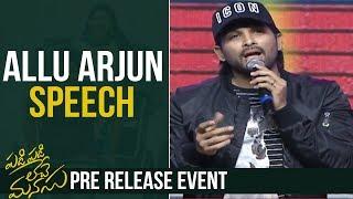 Stylish Star Allu Arjun Superb Speech @ Padi Padi Leche Manasu Pre Release Event