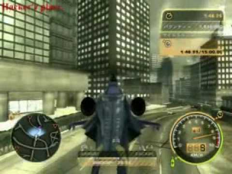 Need For Speed Most Wanted Terrorist