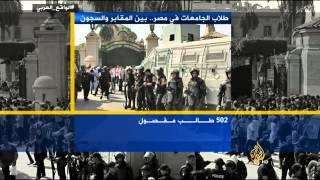 انتهاكات الأمن المصري ضد طلاب الجامعات