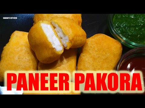 how to prepare pakoda at home