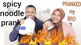 PRANK spicy noodle PRANK with sm. nation | ikhisbeauty