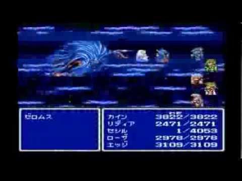 「Final Fantasy」Ultimate Final Fantasy Battle Melody Medley【Arrange】