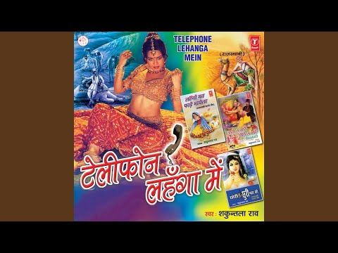 Download Lagu  Telephone Lehanga Mein Mp3 Free