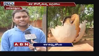 Shilparamam Maintenance Should Be Improved in Visakhapatnam