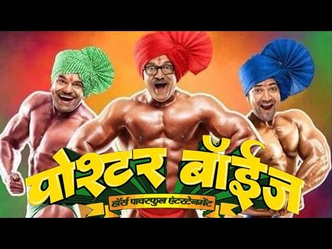 Poshter Boyz Full Movie Review - Shreyas Talpade, Dilip Prabhavalkar