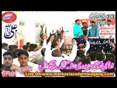 Zakir Mushtaq Shah Jhang Jashan 13 Rajab 2018 Talagang