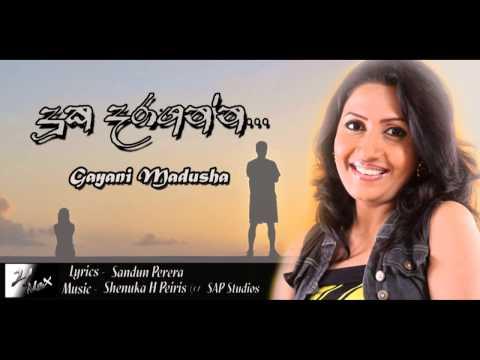 Duka Daraganna (දුක දරාගන්න.) - Gayani Madusha New Sinhala Song video