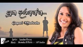 Duka Daraganna (දුක දරාගන්න.) - Gayani Madusha New Sinhala Song