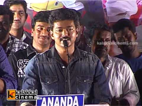 Vijay at Onbathula Guru Audio Launch video