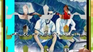 bangla normal song part 2 by yasin arafat vdj [nyg]