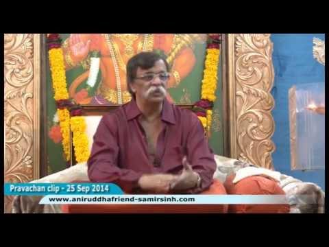 Aniruddha Bapu Marathi Discourse 25 Sep 2014 - भीतीविरुद्ध लढायला शिका. (Learn To Fight With Fear)