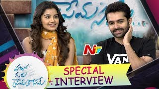 RAM and Anupama Parameswaran Funny Interview About Hello Guru Prema Kosame | NTV