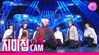 [지미집캠] 스트레이키즈 '부작용' 지미집 별도녹화│Stray Kids 'Side Effects' JIMMY JIB STAGE│@SBS Inkigayo_2019.6.23