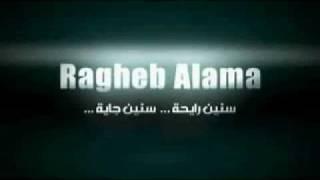 2010 10 18 Ragheb Alameh teaser.flv