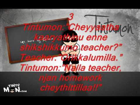 Anil's Video Of :  Tintumon Jokes video
