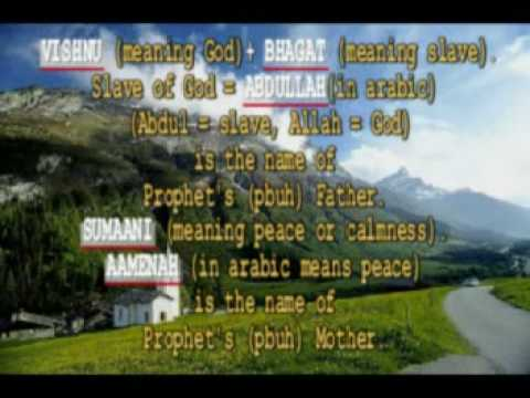 Kalki Avtar Prediction in Hindu Vedas Scriptures