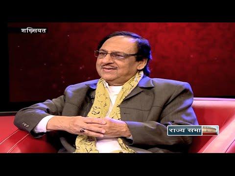 Shakhsiyat With Ghulam Ali (part 1 2) video