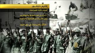 تقرير معلوماتي عن إقليم دارفور