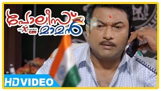 Police Maaman - Poilce Maman Malayalam Movie | New Malayalam Movie | Comedy | Baburaj in Police Station | 1080P HD