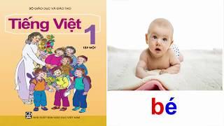 Tiếng Việt lớp 1 Tập 1 Bài 3 | dạy bé học chữ cái tập đọc tiếng việt lớp 1 | PA channel
